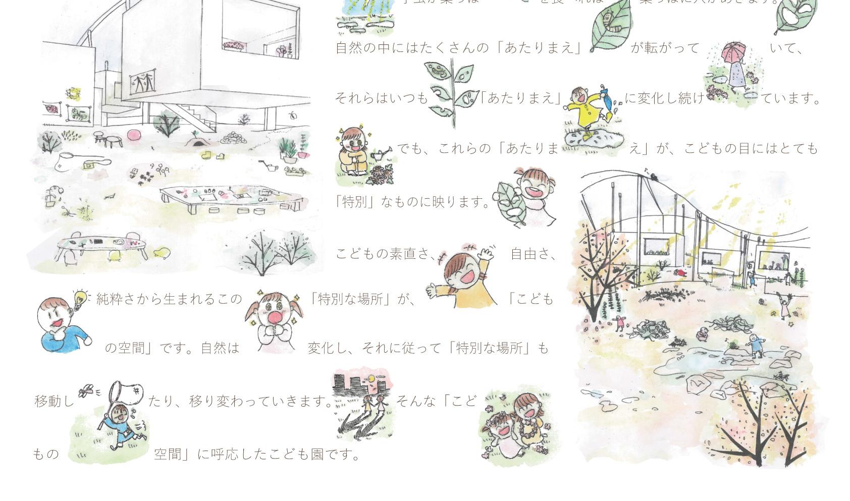 永山千夏_02.jpg