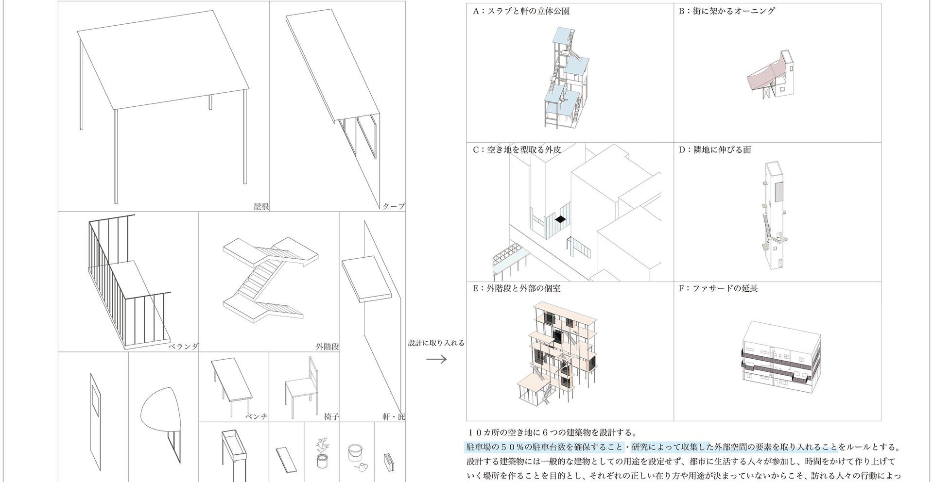 今井菜月_05.jpg