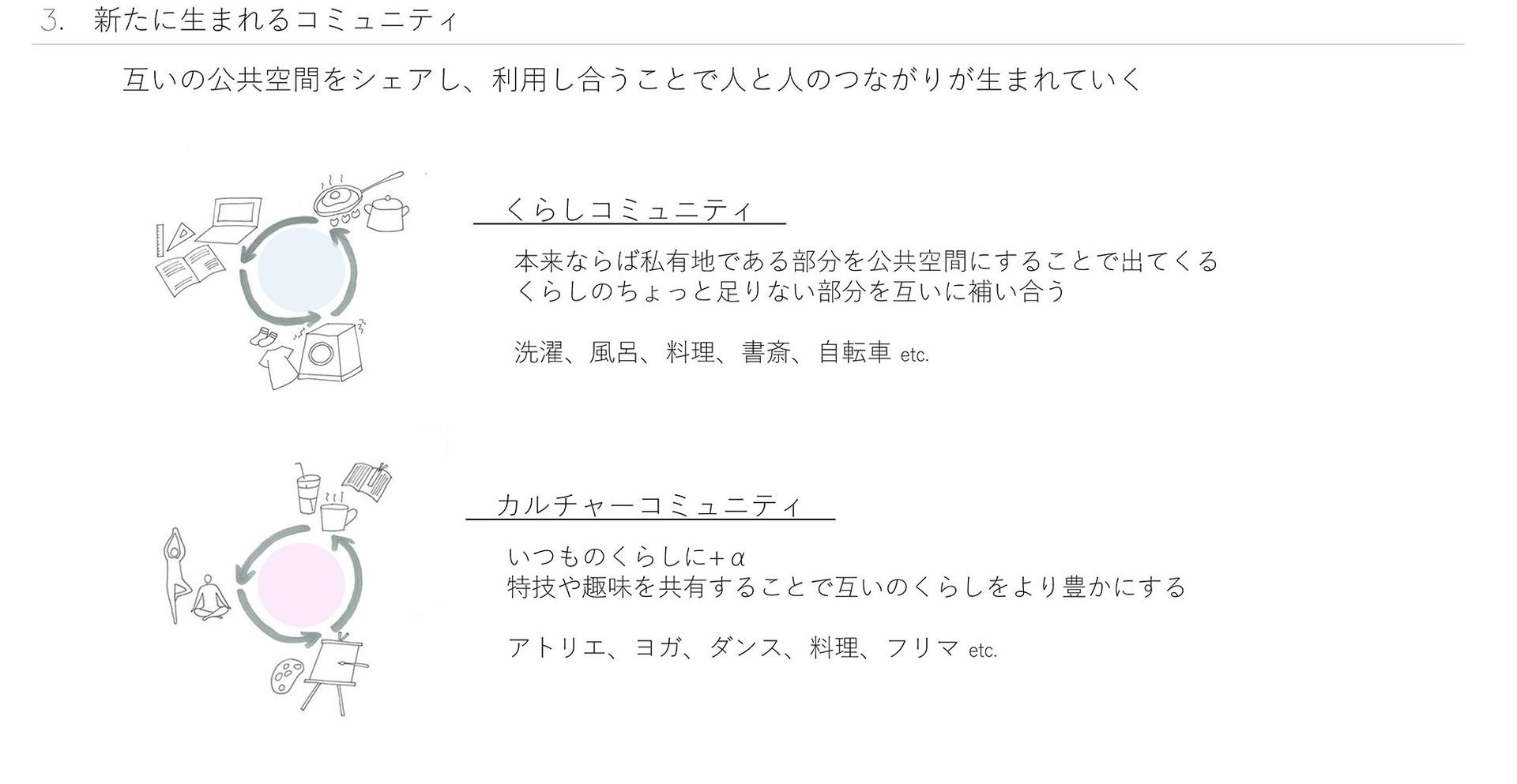 齋藤晴菜_12.jpg