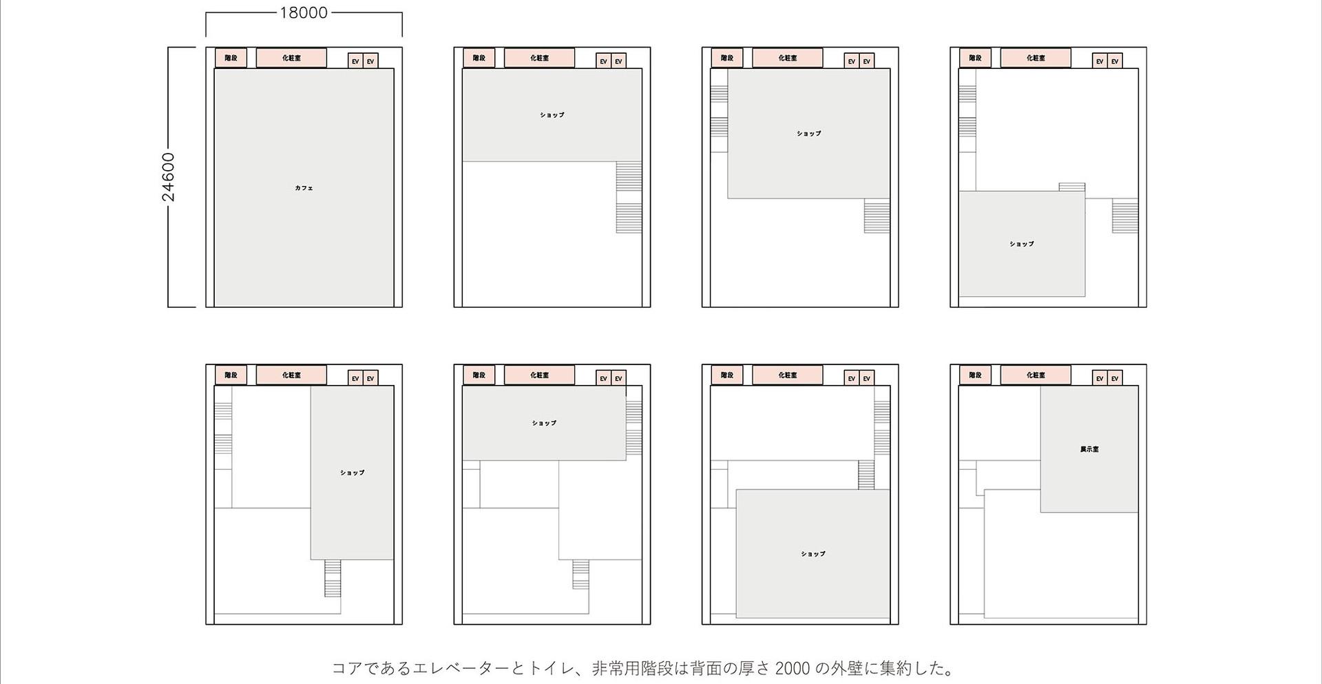 早川あいか_09.jpg