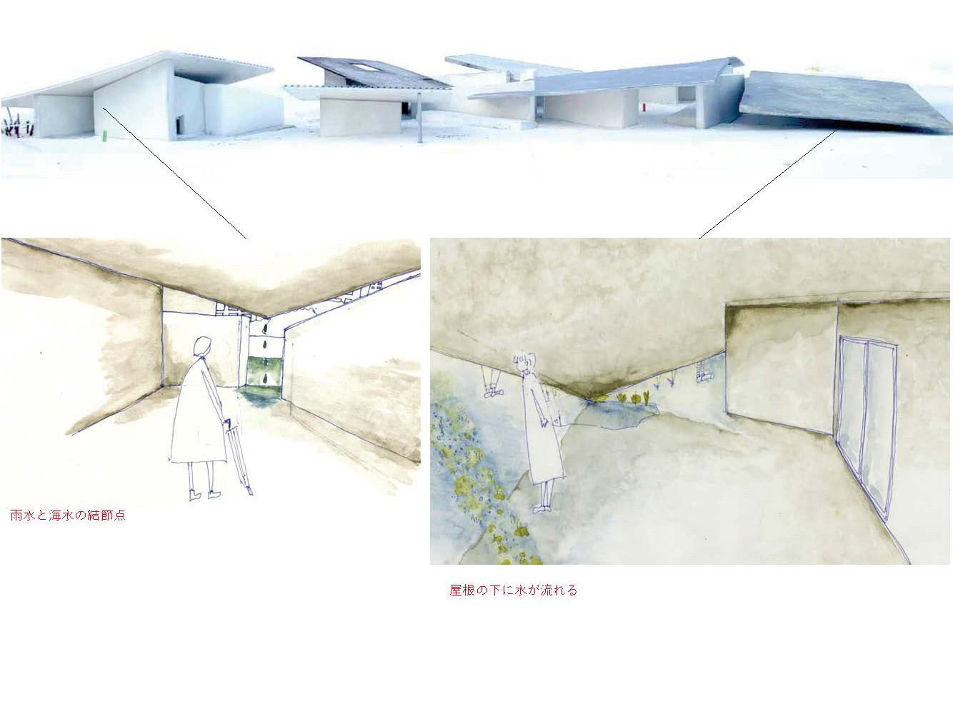 建築展WEB水辺_ページ_19.jpg