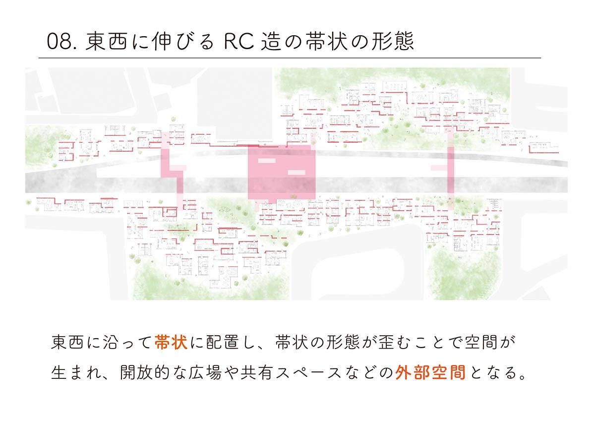 福間 新_15.jpg
