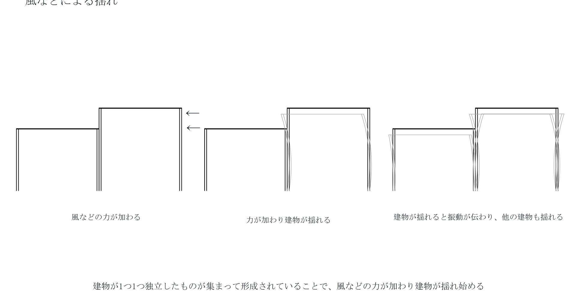 加藤静帆_11.jpg