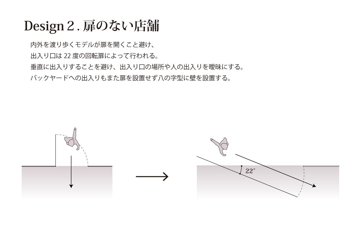 高巣文里_07.jpg