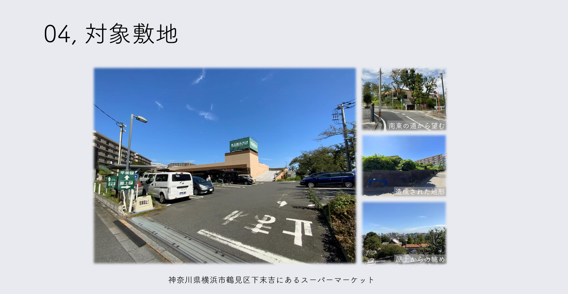 関拓海_15.png