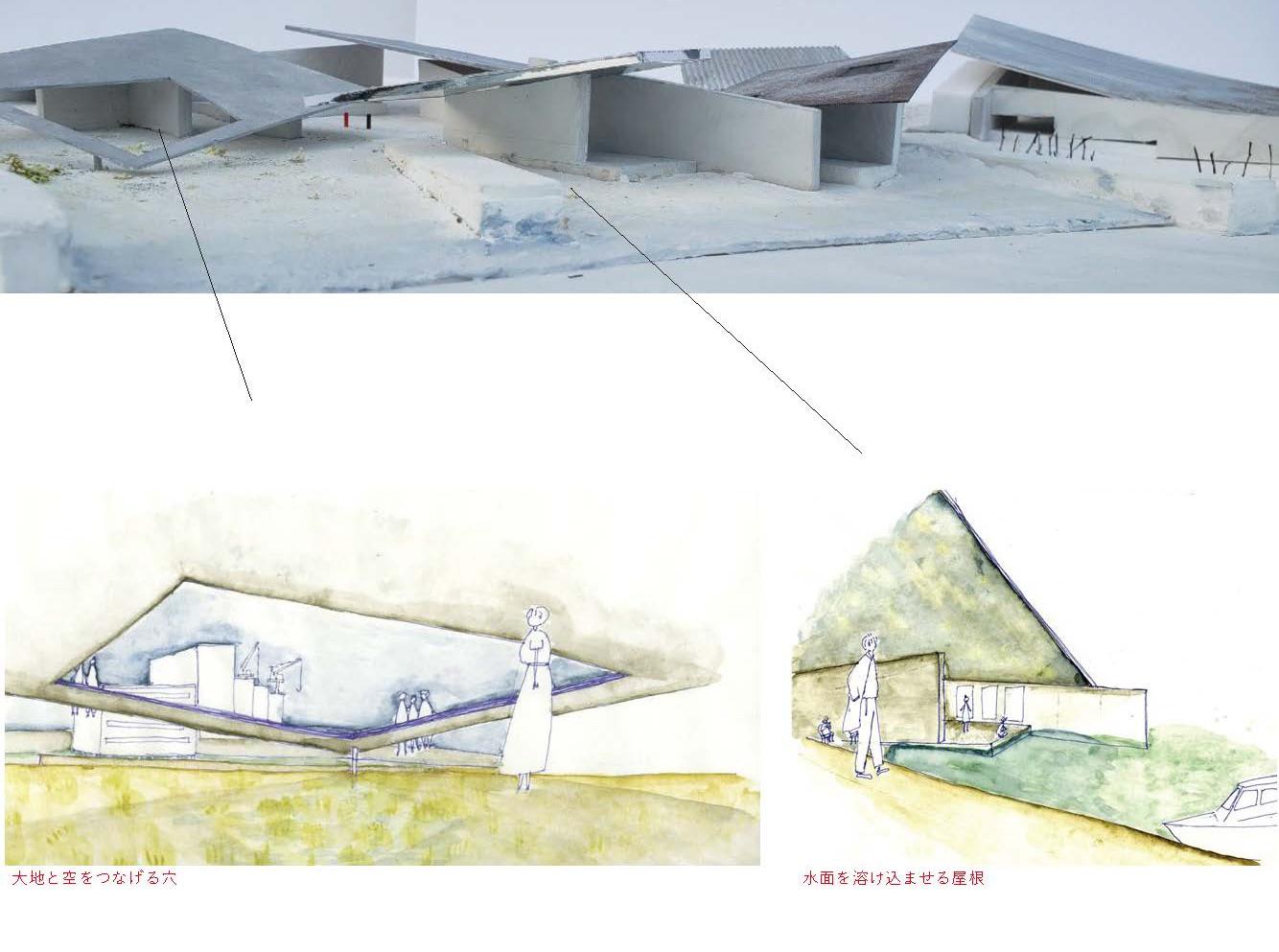 建築展WEB水辺_ページ_18.jpg