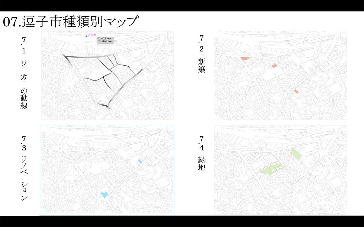 齋藤航平12.jpg