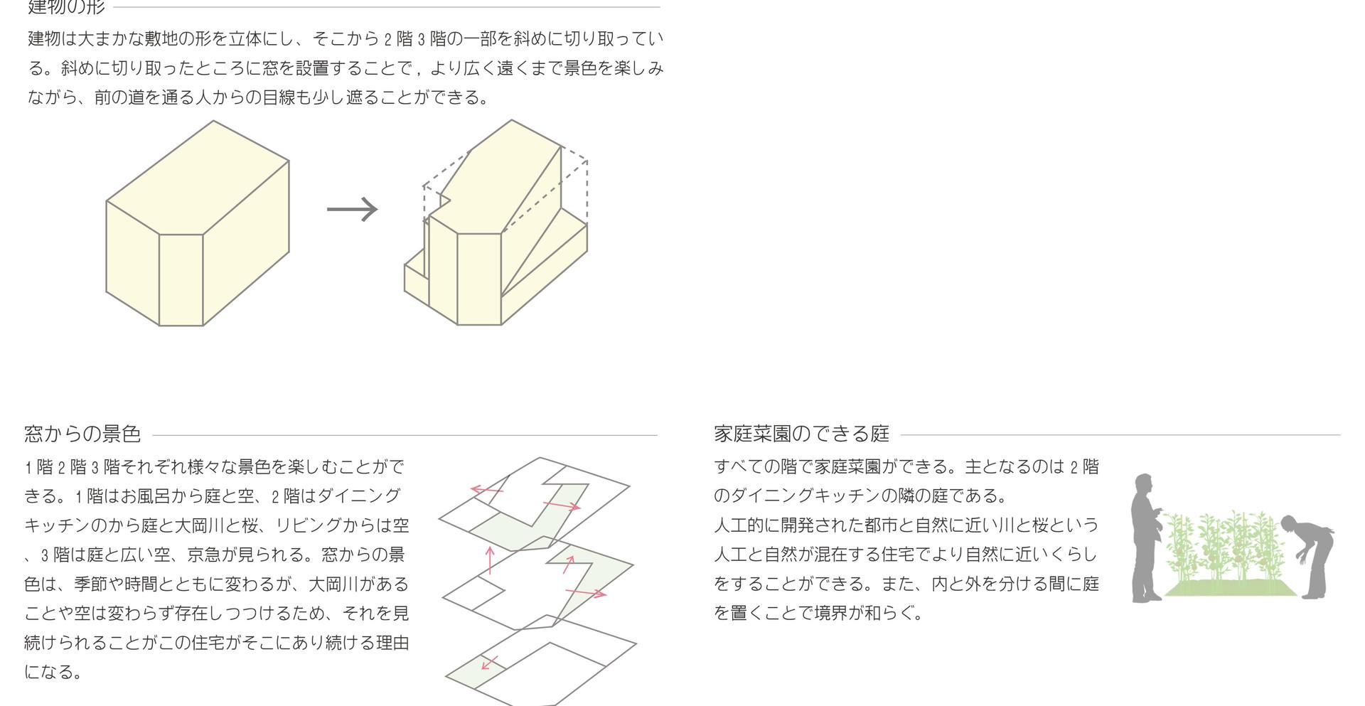 柴田美波_3.jpg
