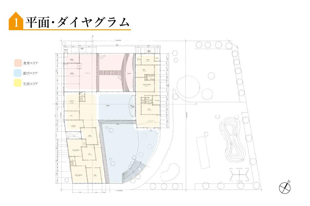 内藤伊乃里_12.jpg.jpg
