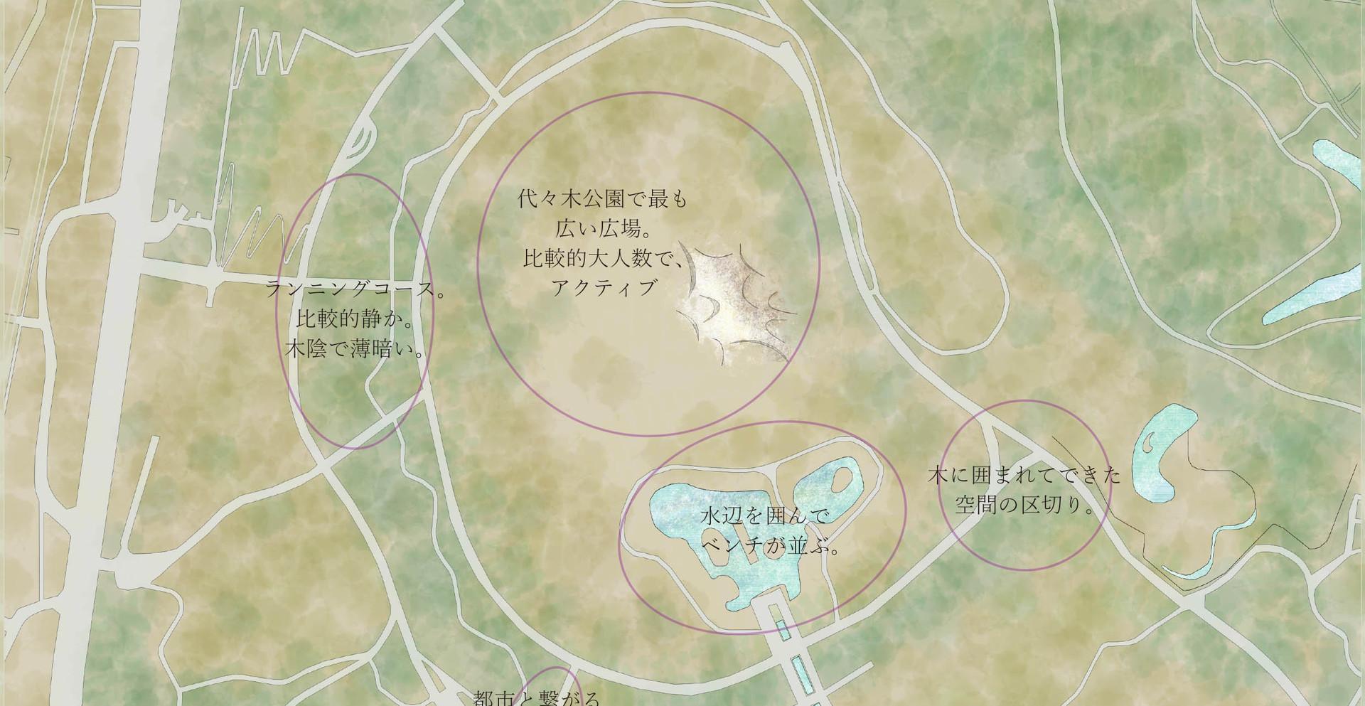 あき12.jpg