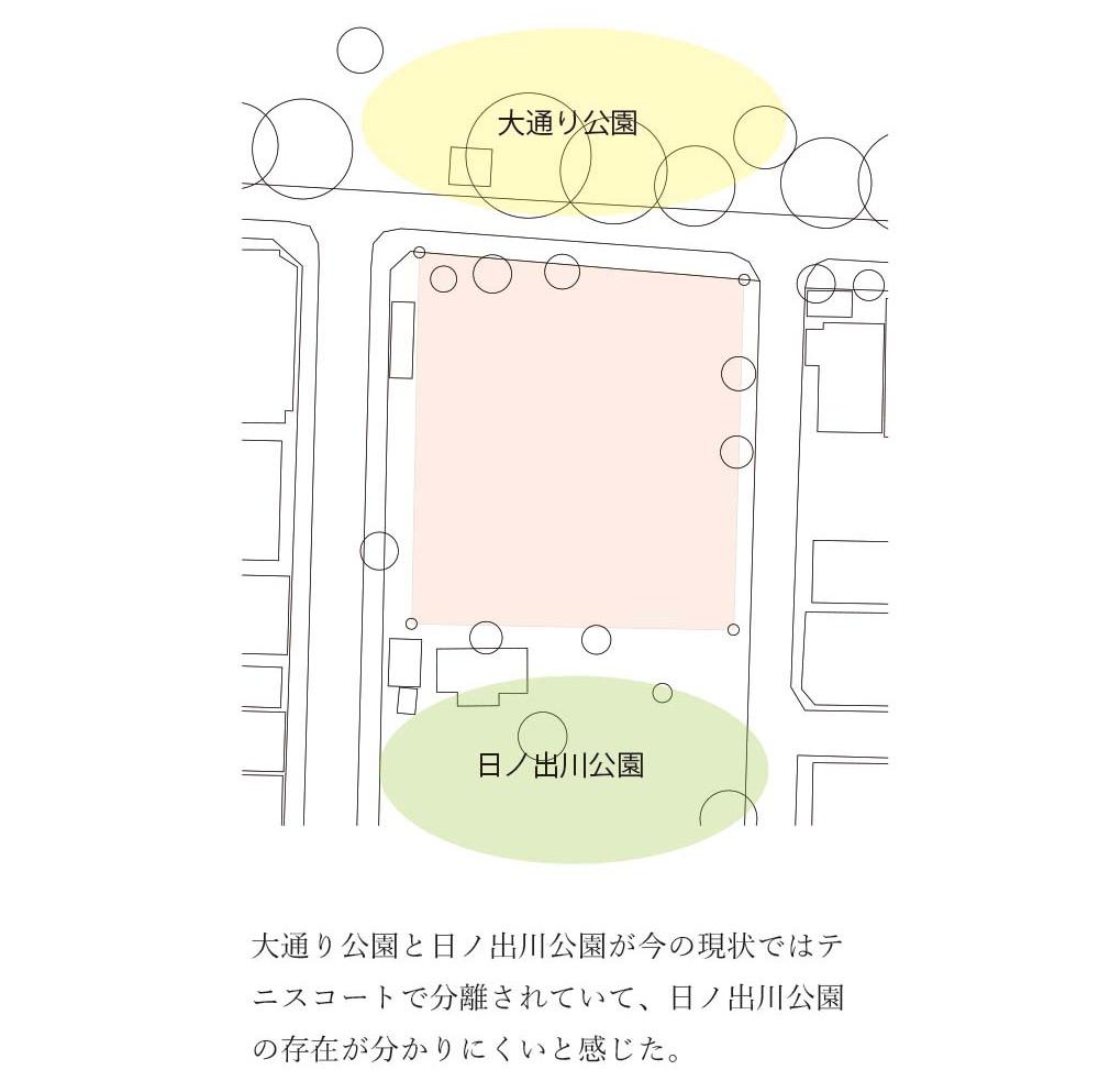 齋藤航平_⑧.jpg