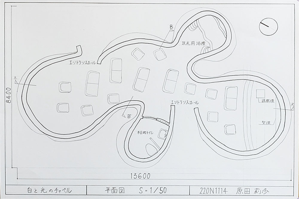 原田莉歩_06.jpg