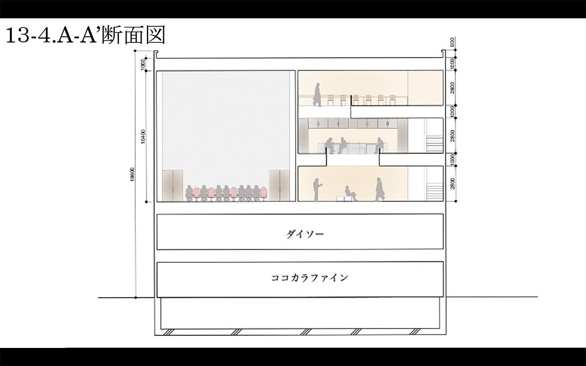 齋藤航平46.jpg