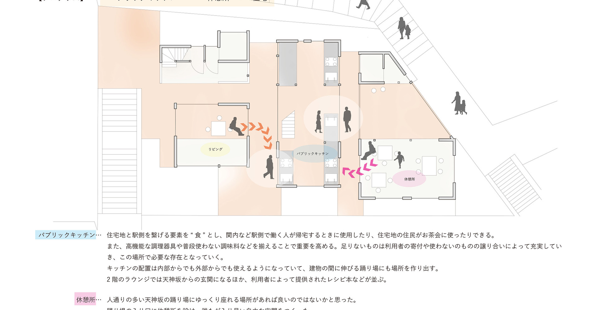今井菜月_09.jpg
