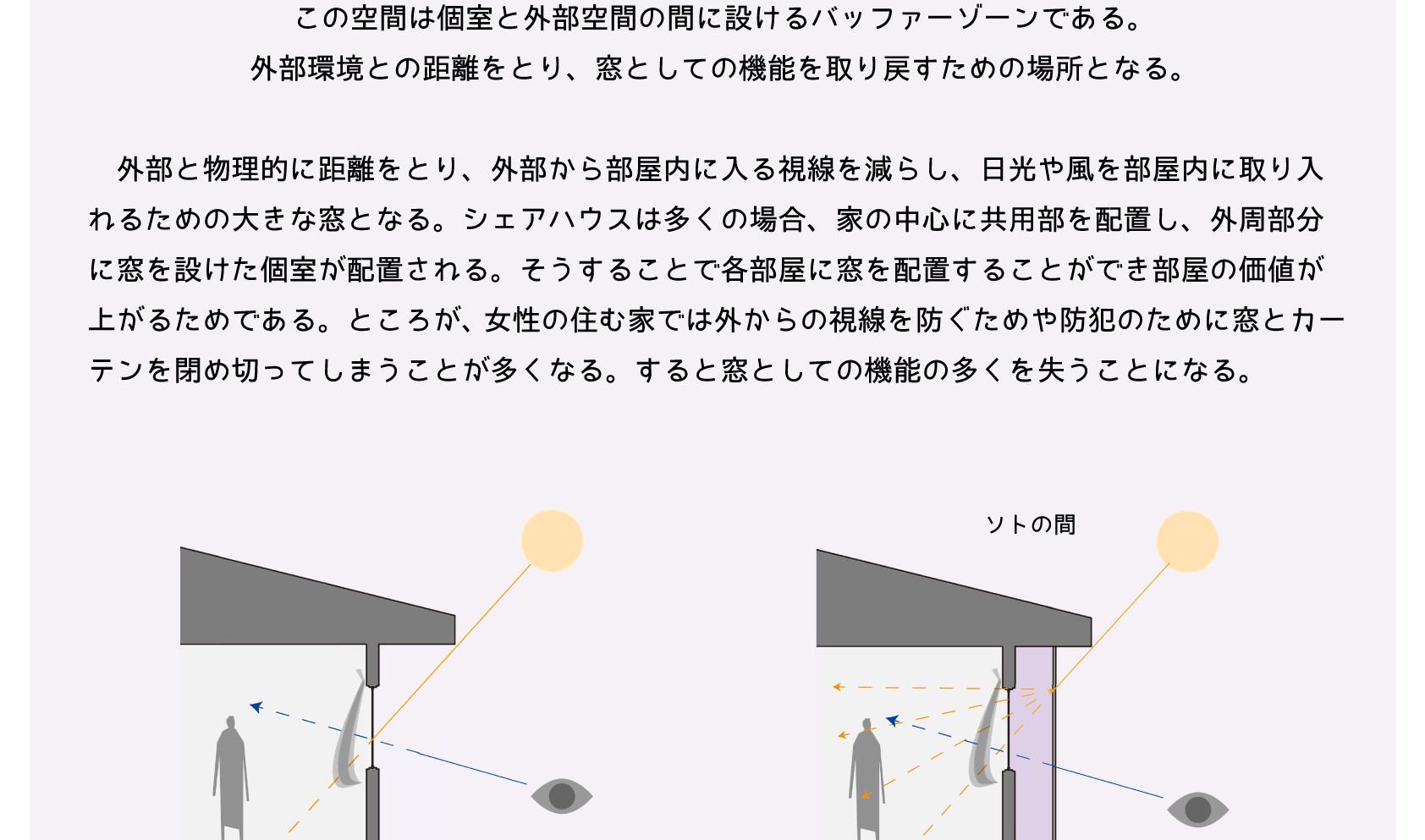 高巣文里_04.jpg