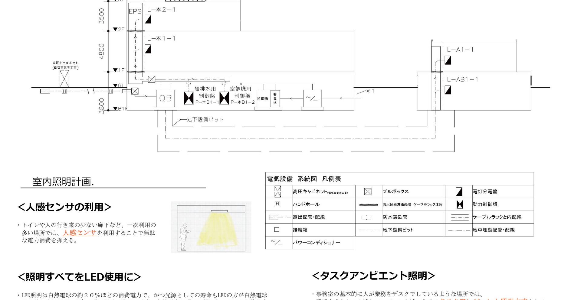 井野勇斗_14.jpg