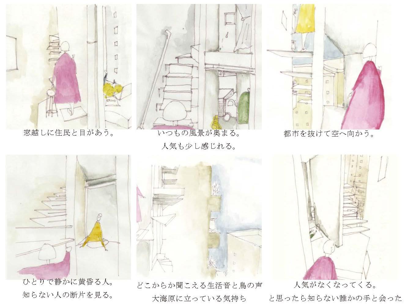 建築展WEB_ページ_23.jpg