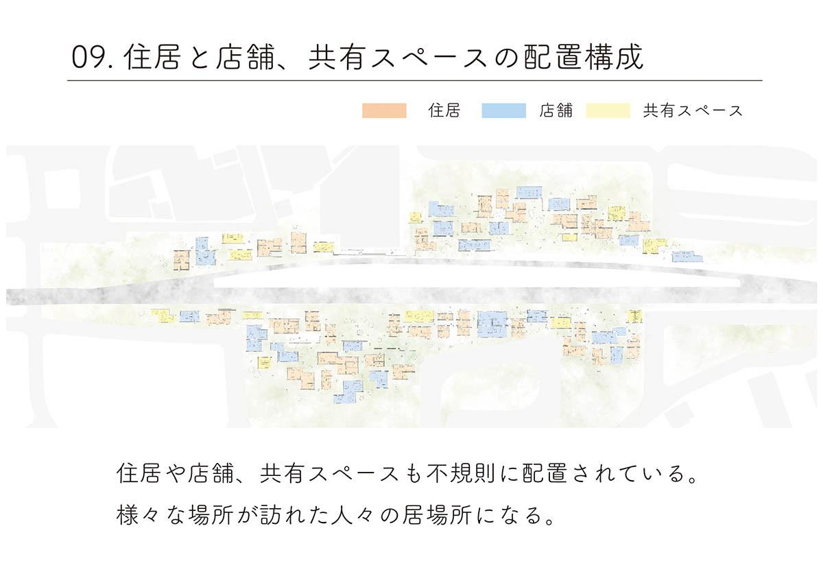 福間 新_16.jpg