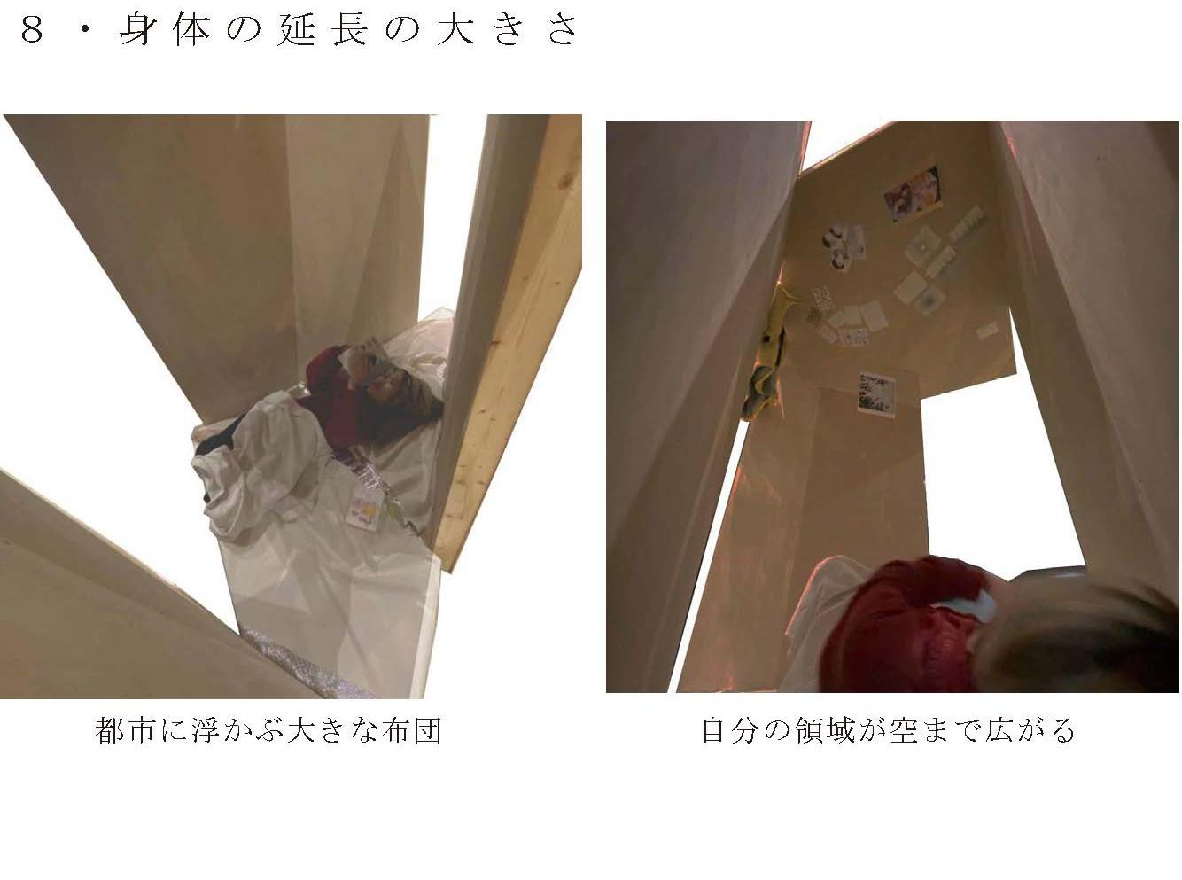 建築展WEB_ページ_17.jpg
