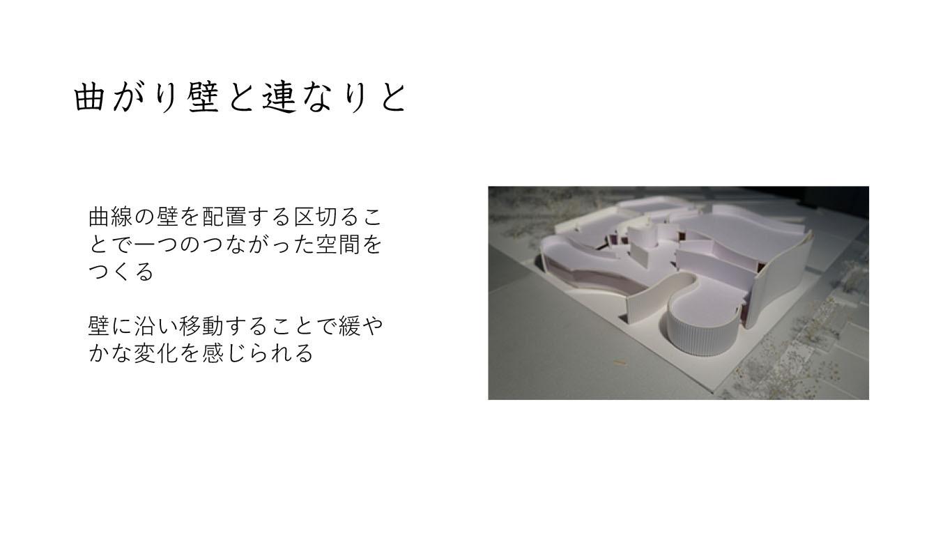 大谷奈生_01.jpg.jpg
