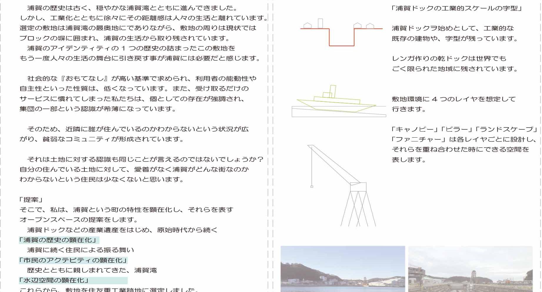 松崎優佑,05,jpg.jpg
