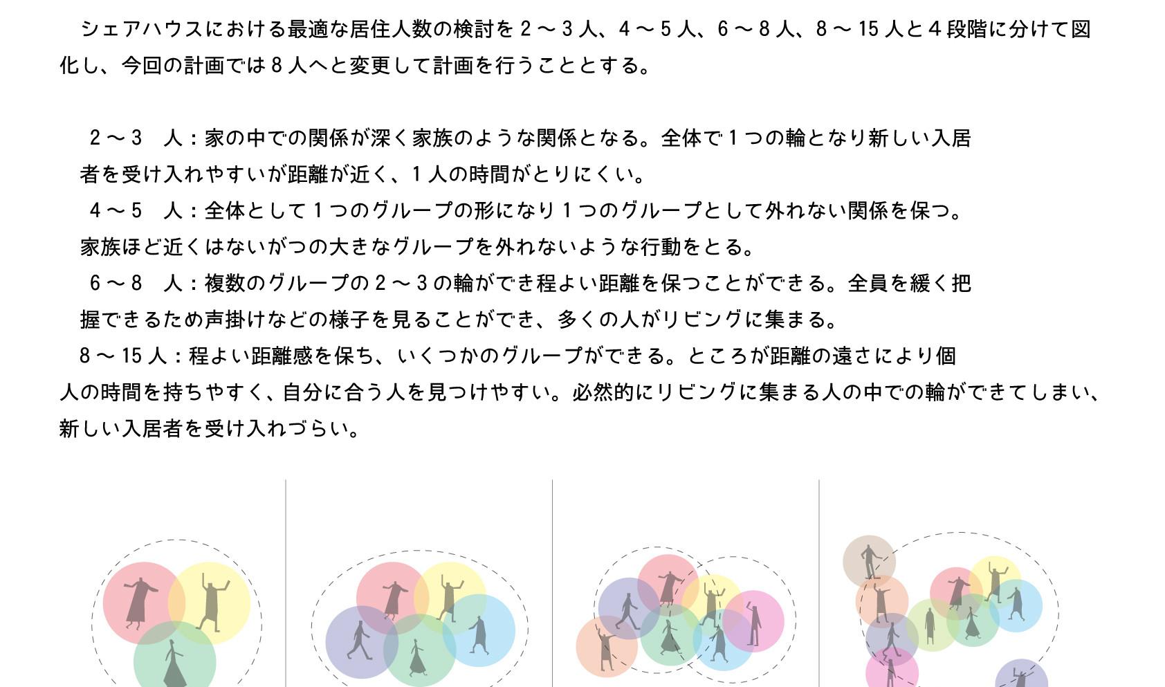 高巣文里_20.jpg