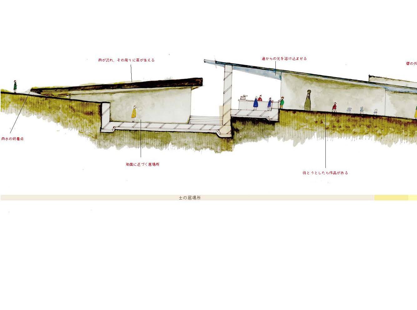 建築展WEB水辺_ページ_10.jpg