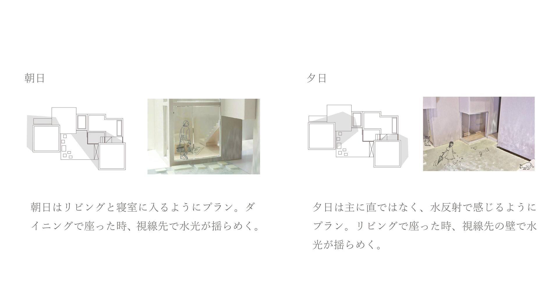 内藤伊乃里_13.jpg