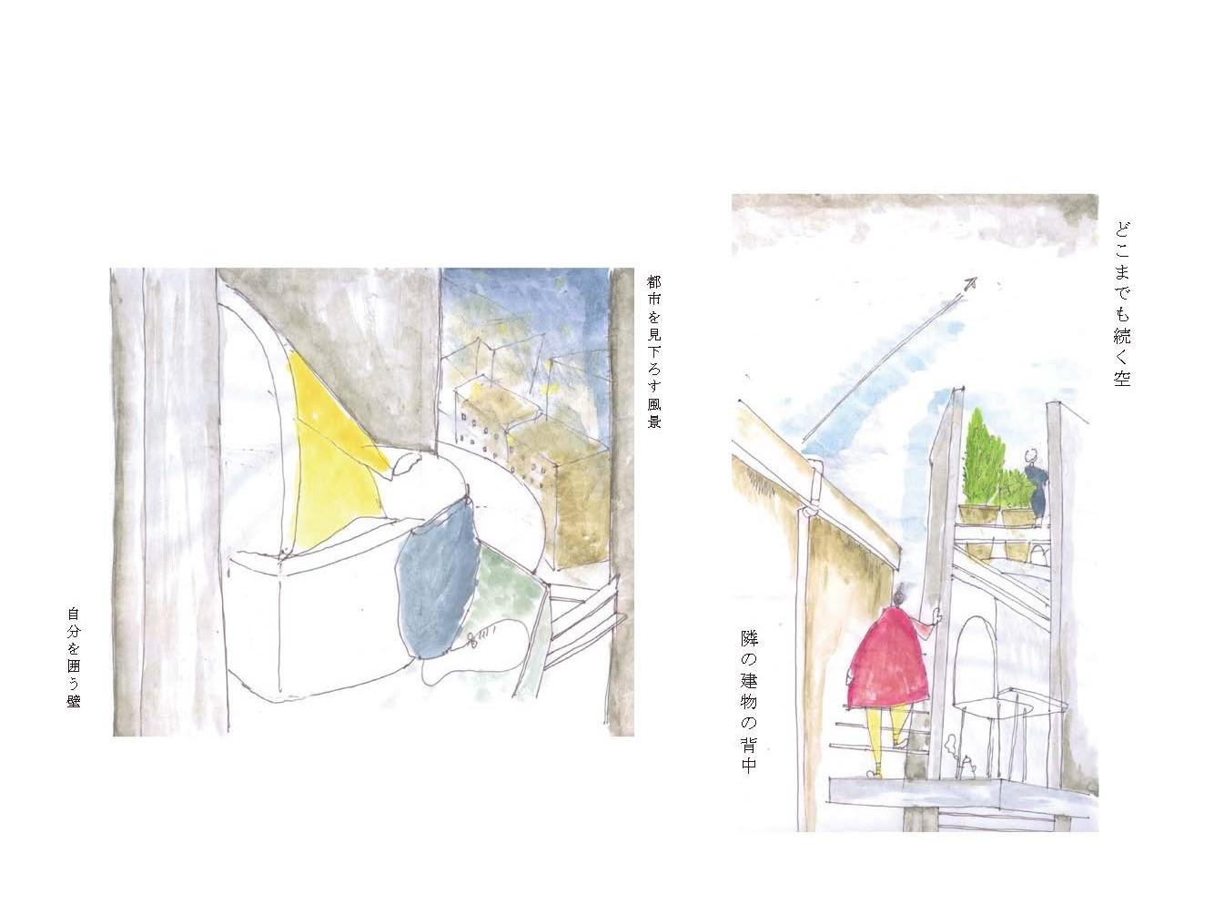 建築展WEB_ページ_16.jpg