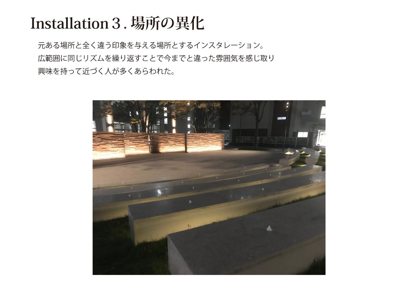 高巣文里_13.jpg