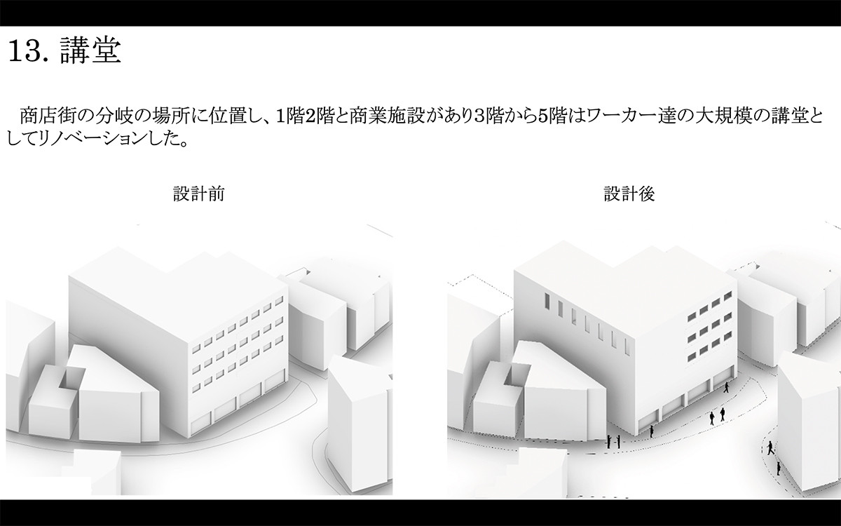 齋藤航平42.jpg