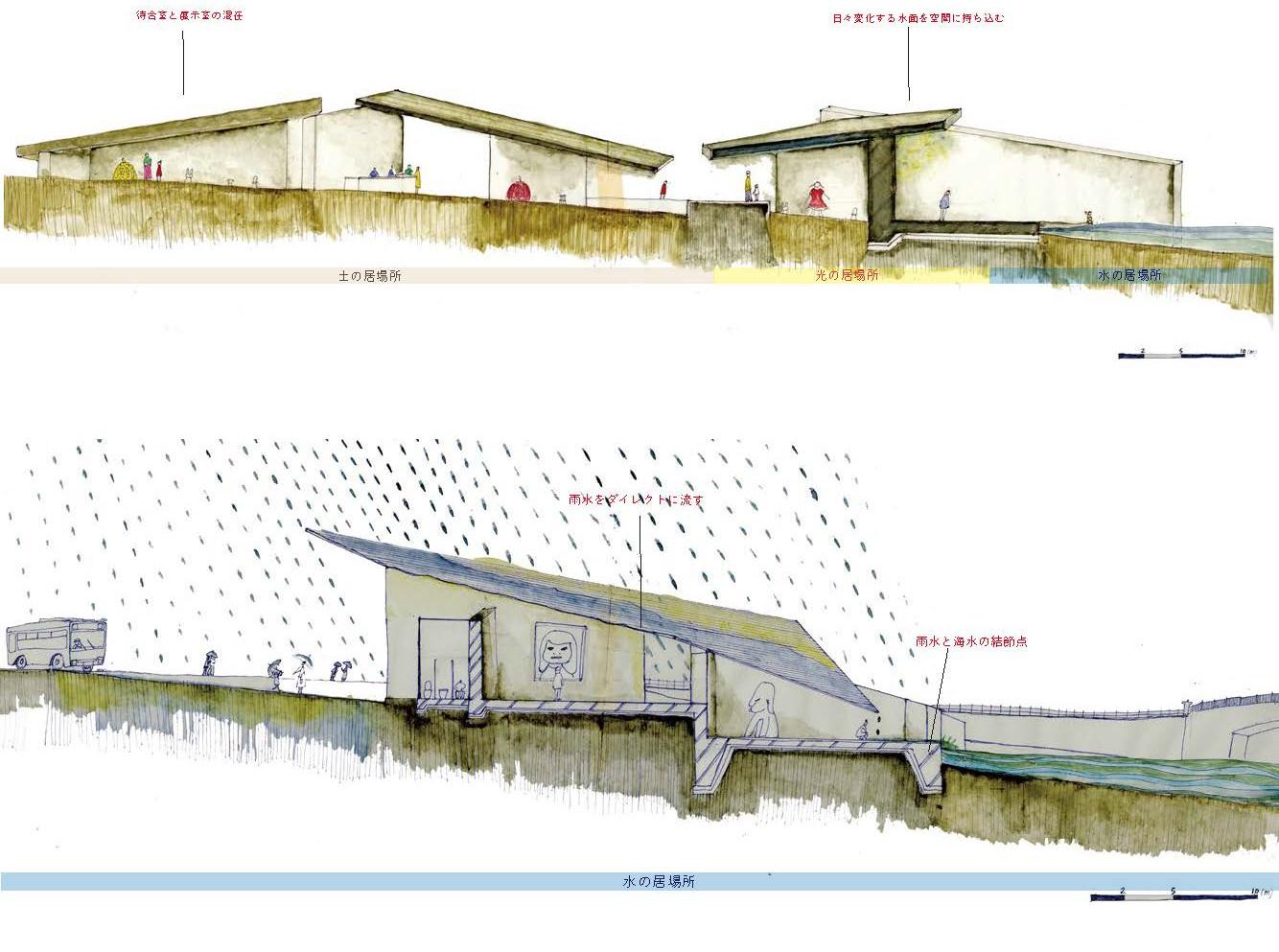 建築展WEB水辺_ページ_12.jpg