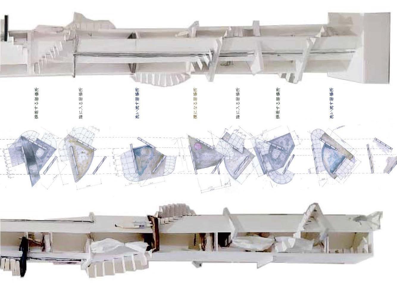 建築展WEB_ページ_10.jpg