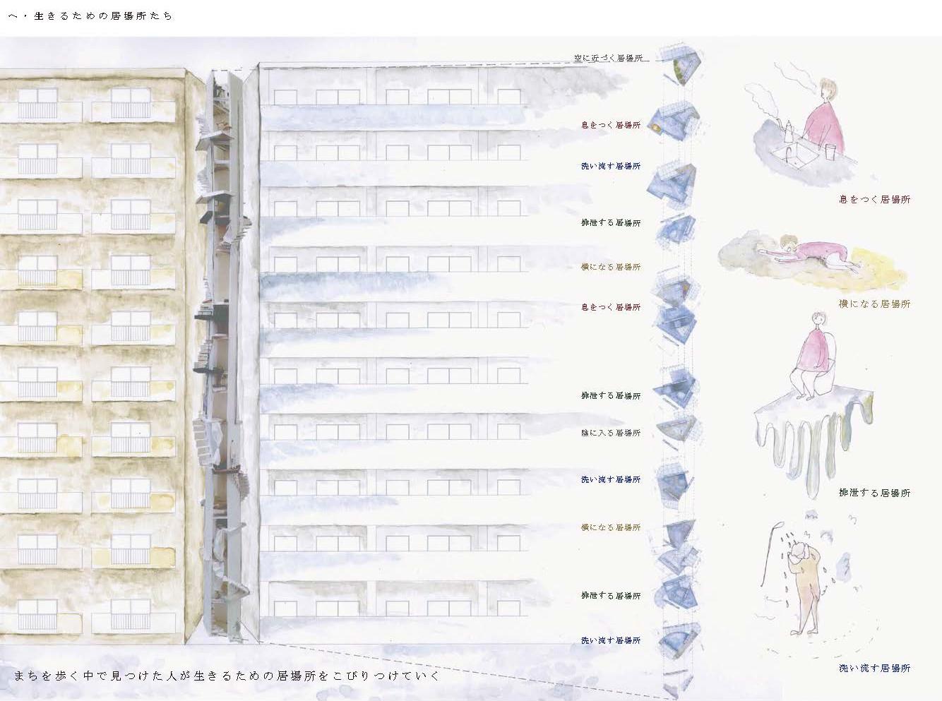 建築展WEB_ページ_08.jpg