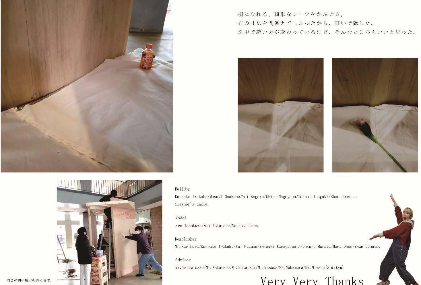 建築展WEB_ページ_29.jpg