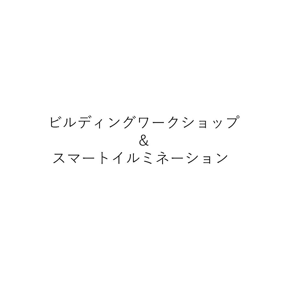 ジャングルジム(BWS)01.jpg
