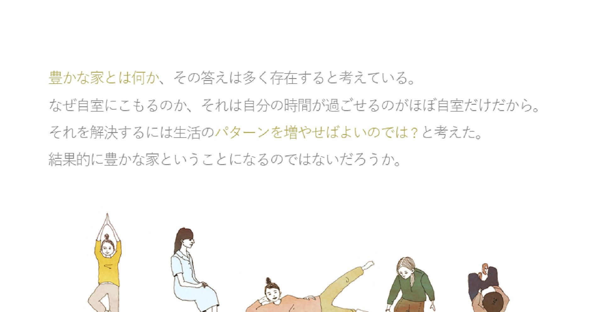 香川唯 設計製図Ⅲ 06.jpg