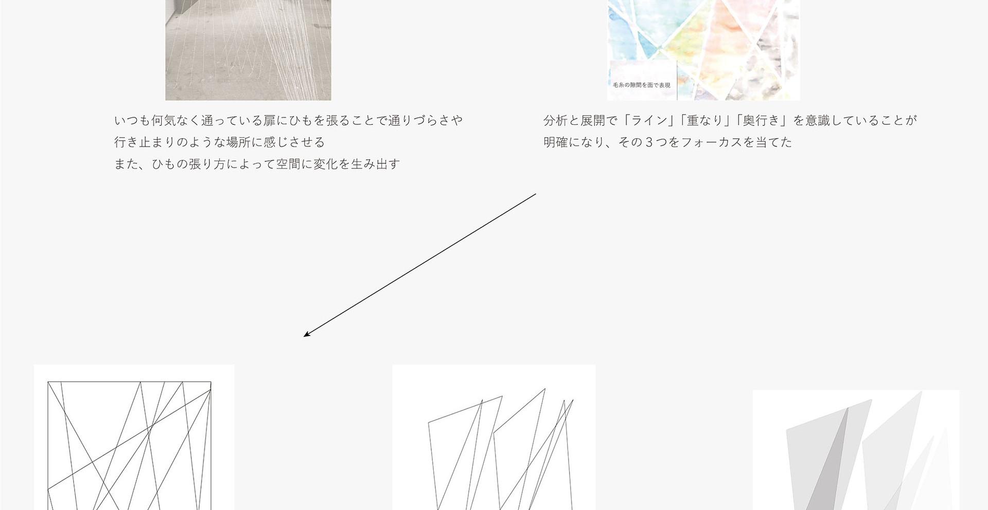 早川あいか_05.jpg