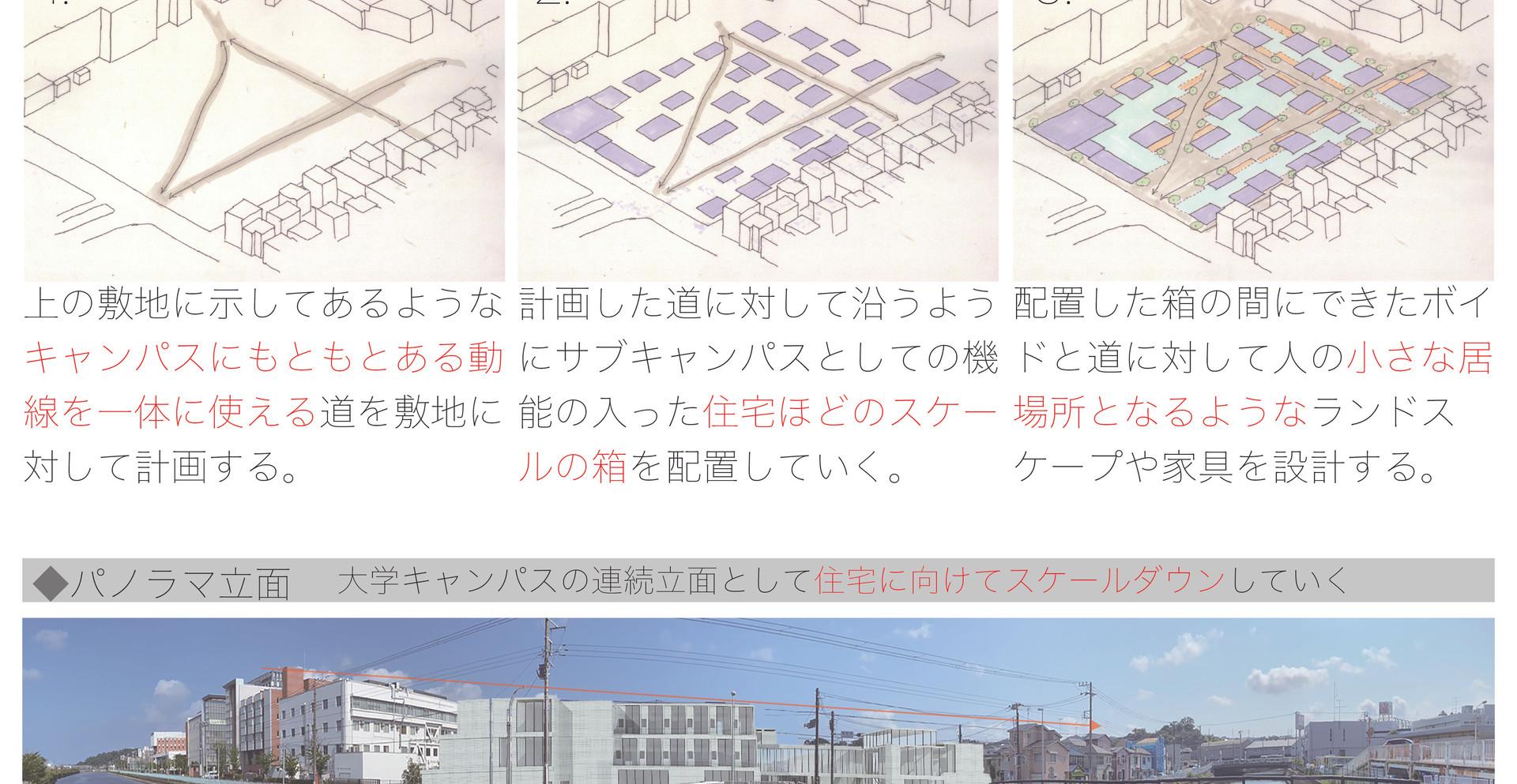建築展WEB-15.jpg
