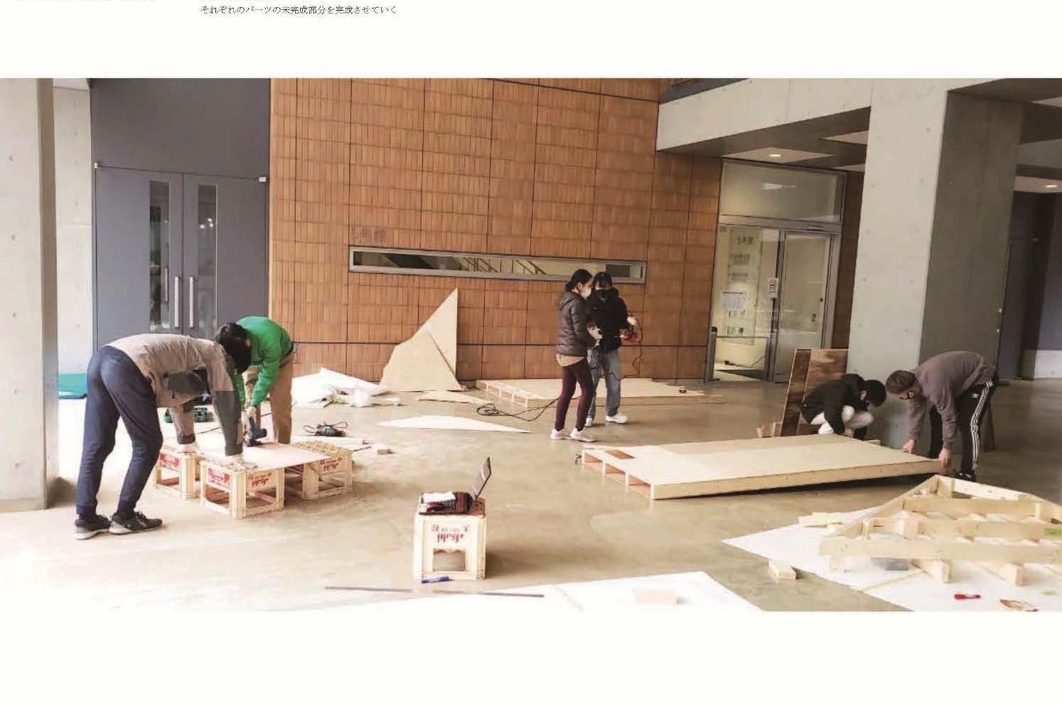 建築展WEB_ページ_27.jpg
