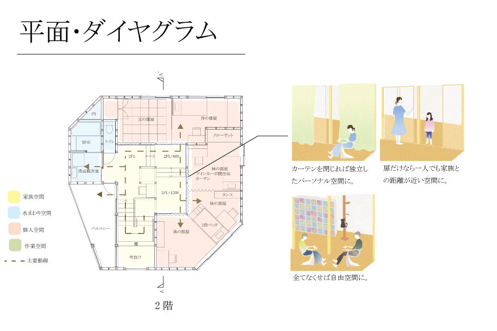 内藤伊乃里_14.jpg.jpg