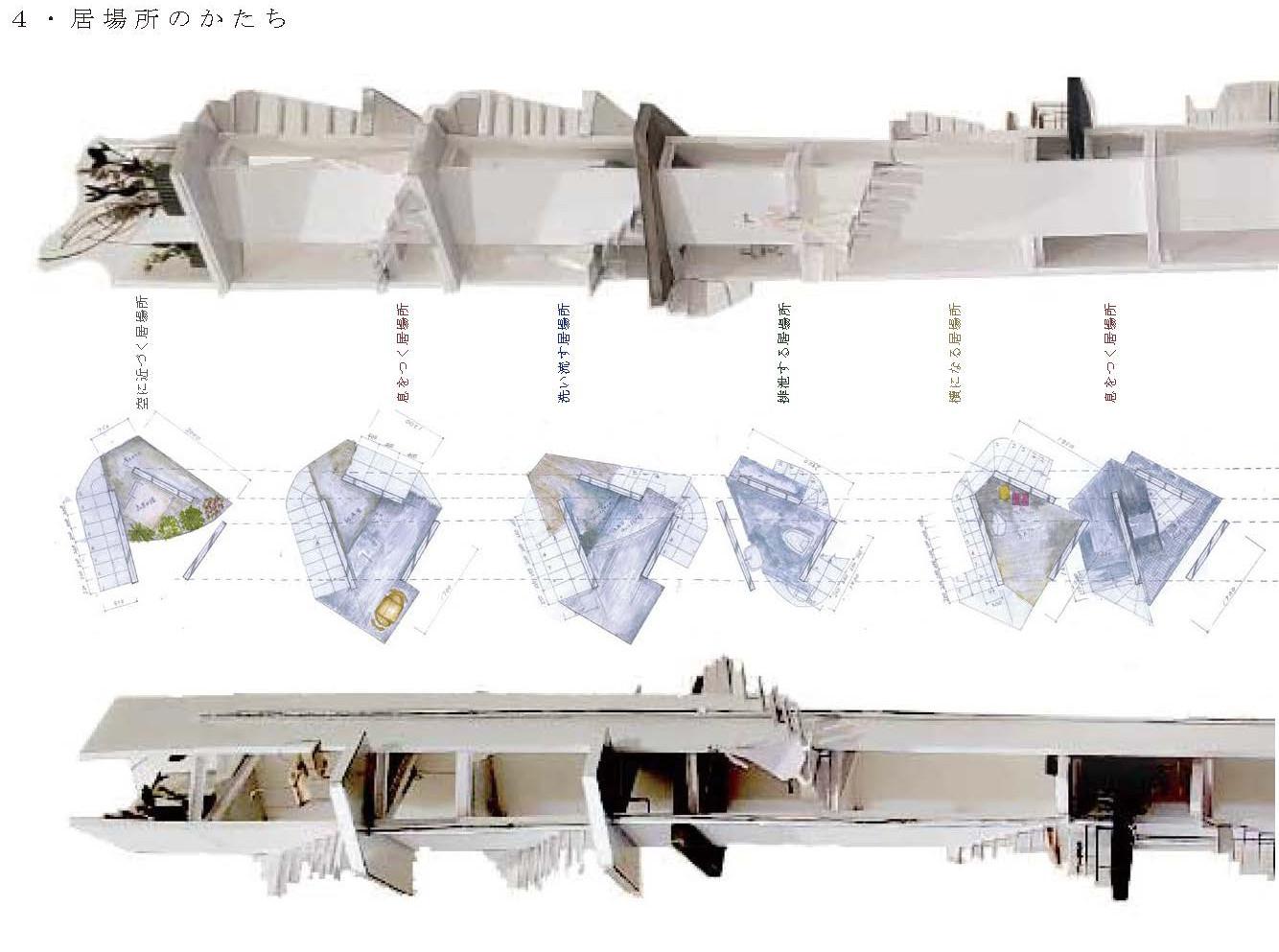 建築展WEB_ページ_09.jpg