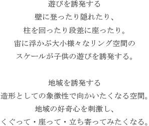 佐藤香絵_02_1.jpg