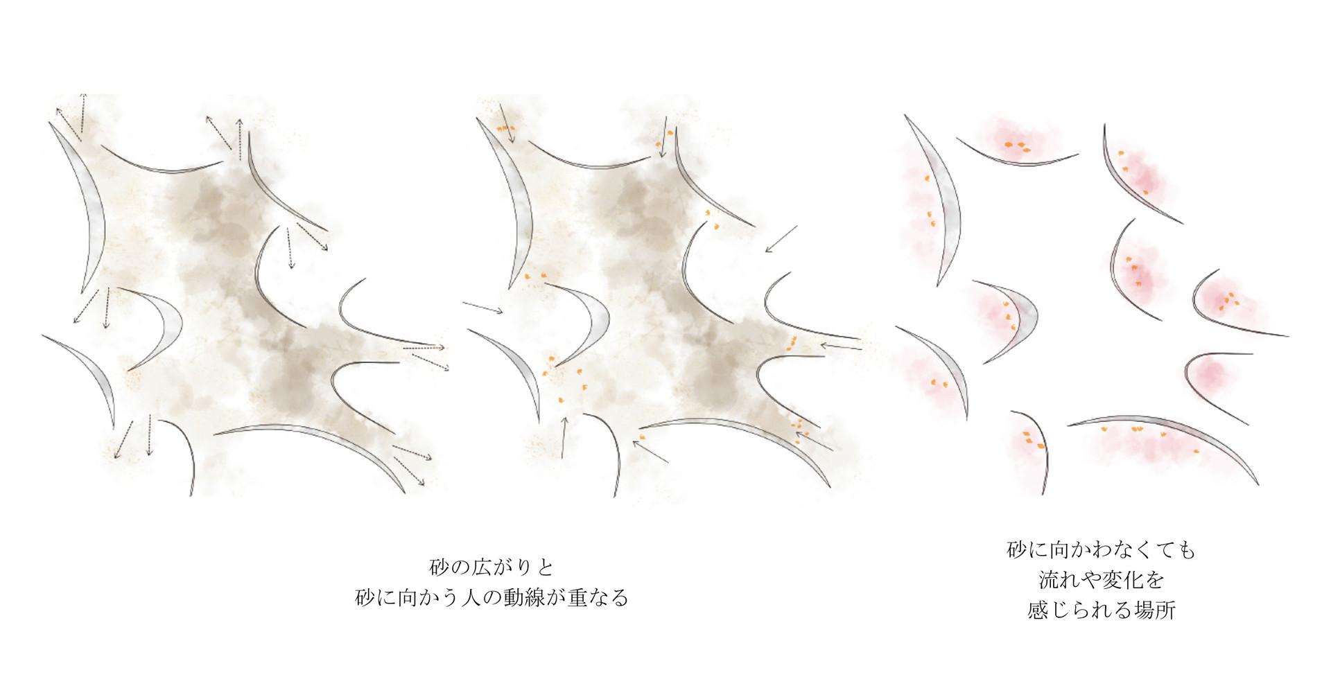 あき13.jpg