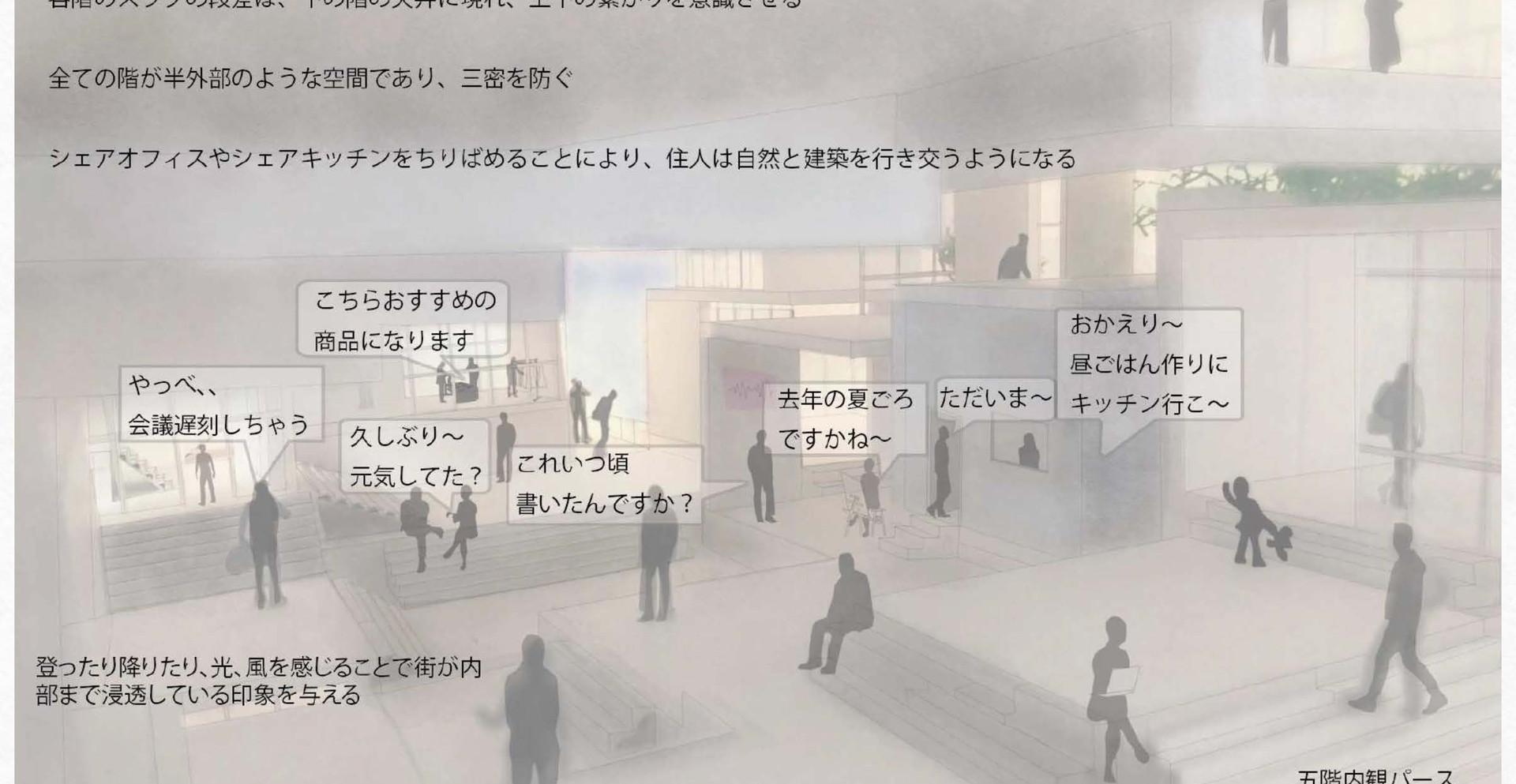 ハウジング web 表紙_compressed_ページ_12.jpg