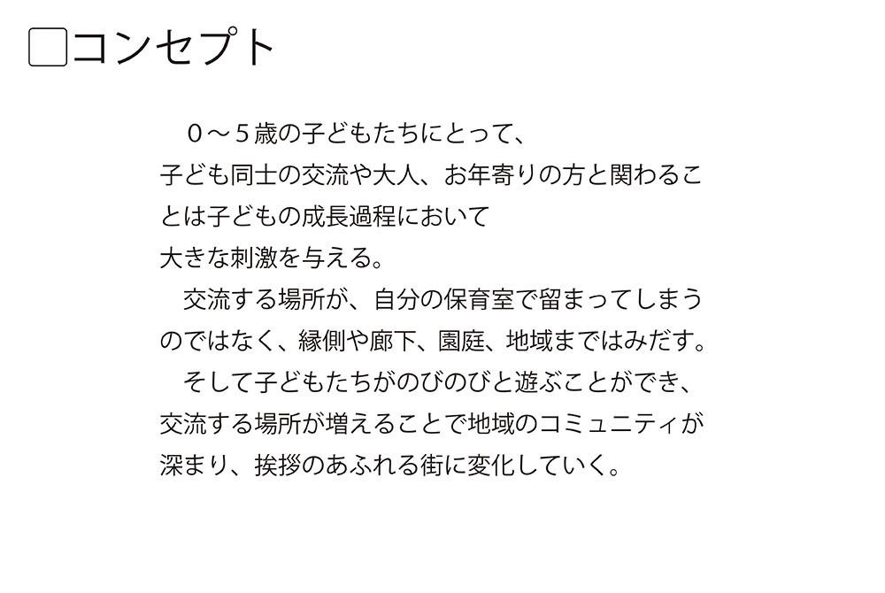 高橋伶佳_05.jpg