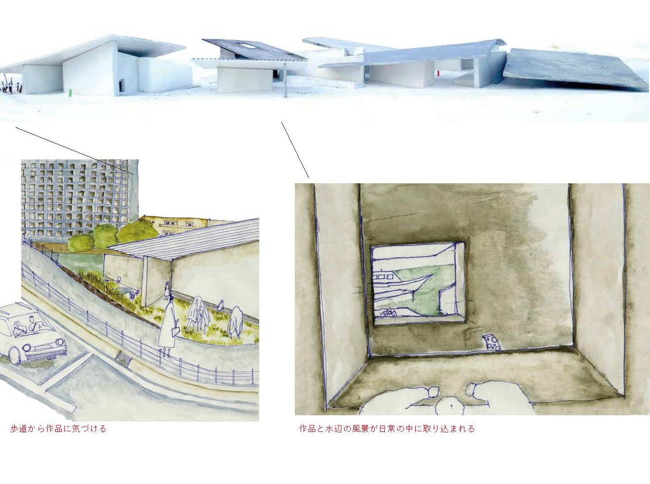 建築展WEB水辺_ページ_17.jpg