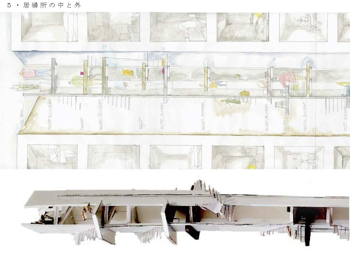 建築展WEB_ページ_11.jpg