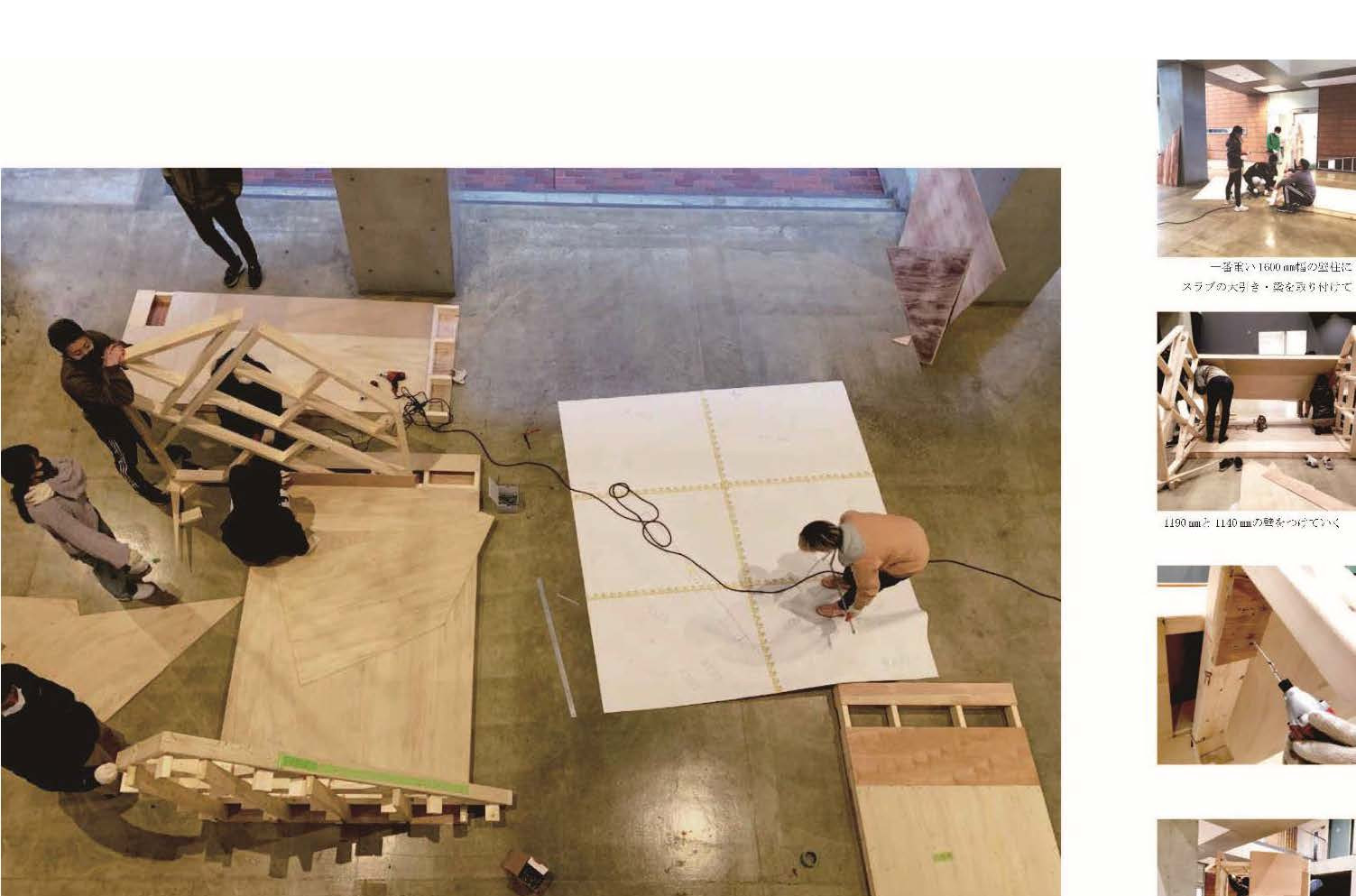建築展WEB_ページ_28.jpg