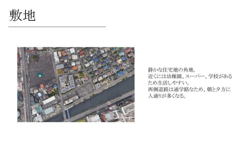 内藤伊乃里_11.jpg.jpg